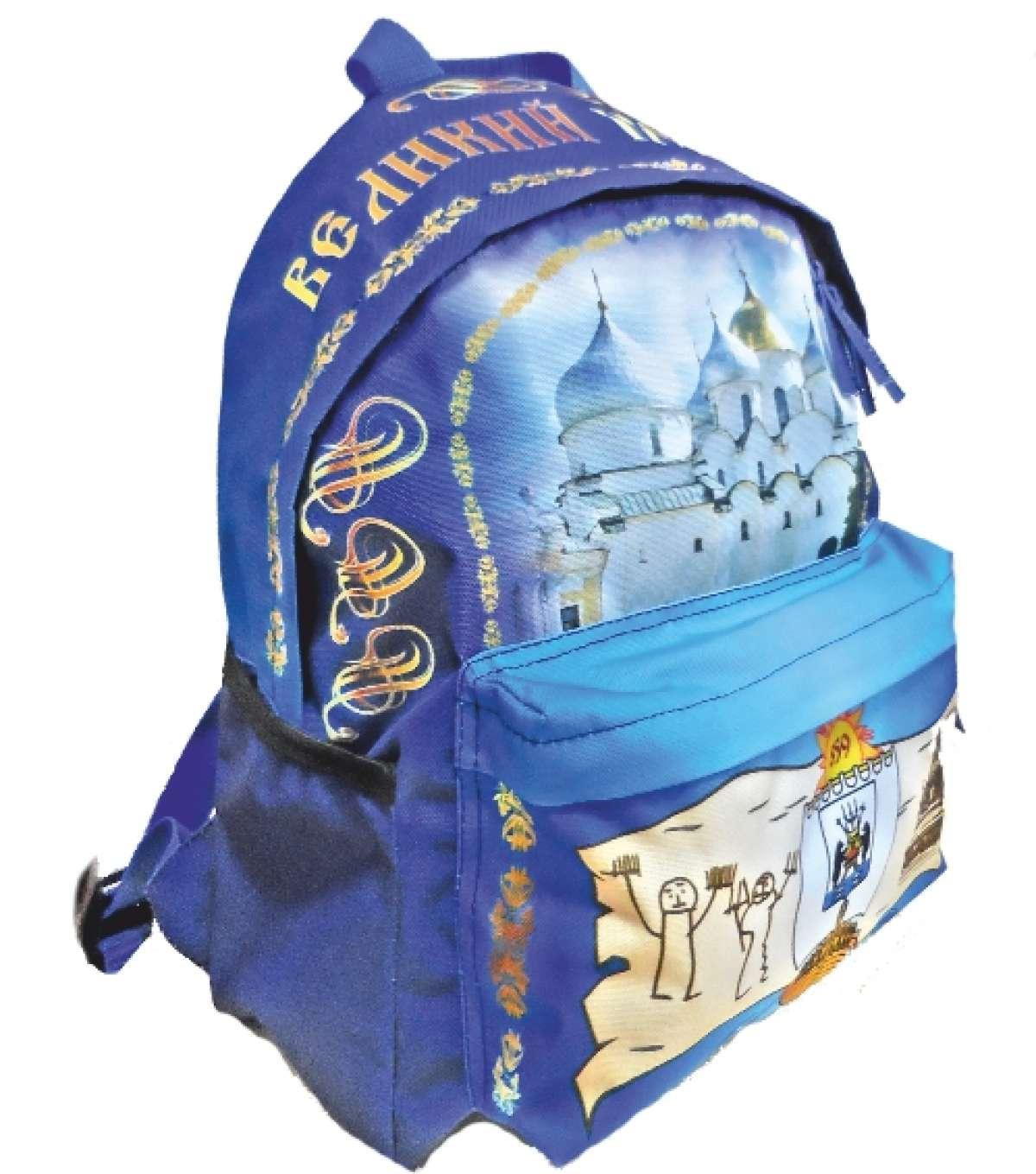 Новая услуга от S.A.L bags: ваше «Я» на нашей сумке