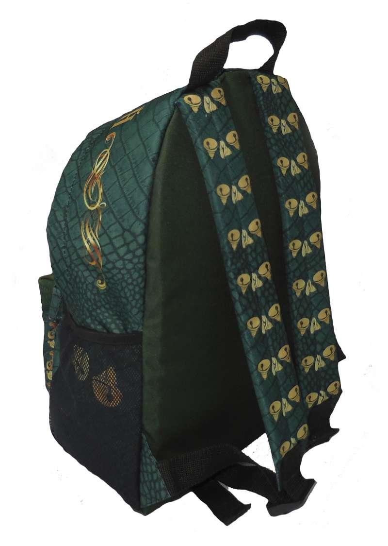 Малый  рюкзак Валдай