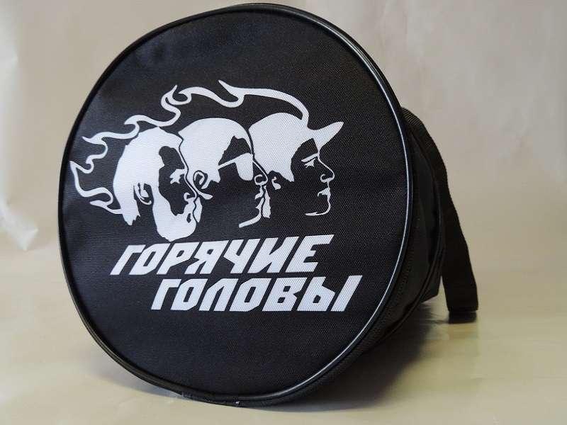Круглая спортивная сумка чёрная Горячие головы