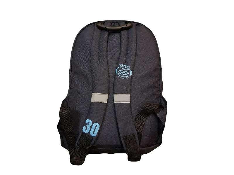 Большой спортивный рюкзак