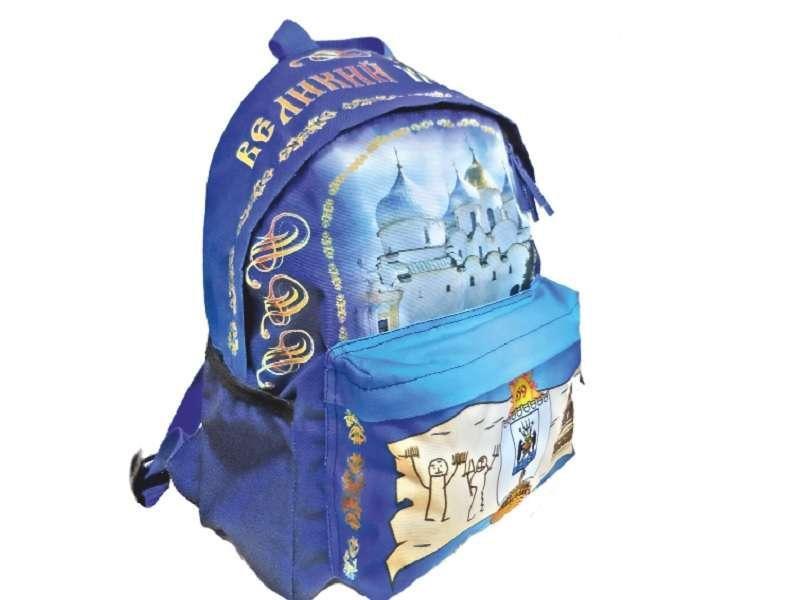 Сувенирный  рюкзак Великий Новгород