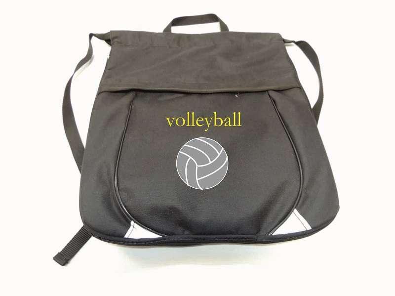 Рюкзак для волейбола чёрный